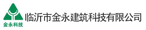 临沂方柱扣厂家logo
